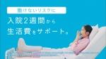 今田美桜 第一生命 「今田美桜とカフェデート」篇0009