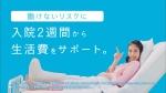 今田美桜 第一生命 「今田美桜とカフェデート」篇0010