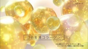 井上可南子 新日本製薬 パーフェクトワン スーパーモイスチャージェル「扉」篇0007