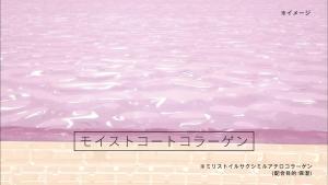 井上可南子 新日本製薬 パーフェクトワン スーパーモイスチャージェル「扉」篇0015