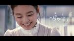石田ゆり子 エリクシール「陶芸」 篇0012