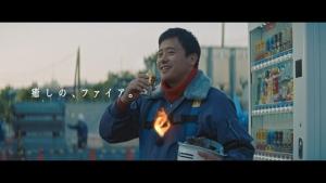 石田ゆり子/ファイア「とび職篇」0005