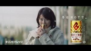 石田ゆり子/ファイア「とび職篇」0006
