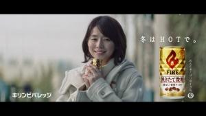 石田ゆり子/ファイア「とび職篇」0007