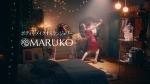 石黒エレナ MARUKO 「メイクはするのにボディメイクはしないの?」篇0023