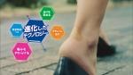 伊藤梨沙子 バンドエイド キズパワーパッド 「靴ずれ用」0012