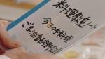 itsushimaruna_seimen_katei_006.jpg