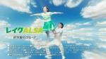 筧美和子 レイクアルサ「再会」篇0022