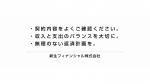 筧美和子 レイクアルサ「再会」篇0026