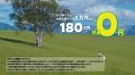 筧美和子 レイクALSA 「ショップ」篇0016