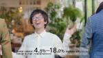 筧美和子 レイクALSA 「ショップ」篇0018