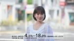 筧美和子 レイクALSA 「ショップ」篇0019