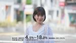 筧美和子 レイクALSA 「ショップ」篇0020