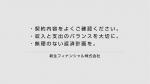 筧美和子 レイクALSA 「ショップ」篇0021