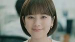 筧美和子 レイクALSA「オフィス」篇0007