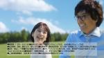 筧美和子 レイクALSA「オフィス」篇0018