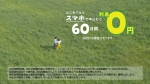 筧美和子 レイクALSA「オフィス」篇0019