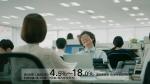 筧美和子 レイクALSA「オフィス」篇002筧美和子 レイクALSA「オフィス」篇0021