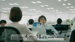 筧美和子 レイクALSA「オフィス」篇0022