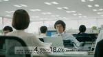 筧美和子 レイクALSA「オフィス」篇0023