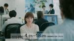 筧美和子 レイクALSA「オフィス」篇0024
