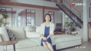 菅野美穂 三井ホーム 「震度7に60回耐えた家。」インタビュー篇0002