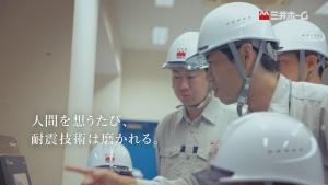菅野美穂 三井ホーム 「震度7に60回耐えた家。」インタビュー篇0007