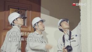 菅野美穂 三井ホーム 「震度7に60回耐えた家。」インタビュー篇0008