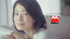 菅野美穂 三井ホーム 「震度7に60回耐えた家。」インタビュー篇0009