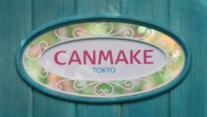 kawakitamayuko_canmake-himitsu_011.jpg