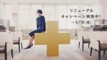kichisemichiko_ffg_shinwa_020.jpg
