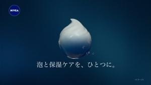 kichisemichiko_nivea-creamcare_008.jpg