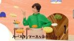 木村文乃 日清フーズ マ・マー Palette 「ふしぎな出会い」篇 0007