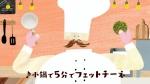 木村文乃 日清フーズ マ・マー Palette 「ふしぎな出会い」篇 0008