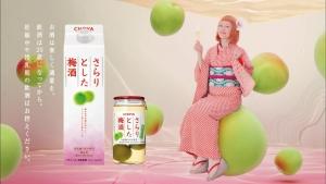 木村カエラ CHOYA さらりとした梅酒「和でさらり篇」0010