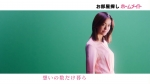 桐谷美玲 ホームメイト「想いを叶える」編0005