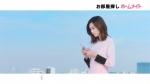 桐谷美玲 ホームメイト「想いを叶える」編0009
