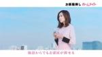 桐谷美玲 ホームメイト「想いを叶える」編0010