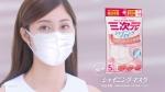 季葉 三次元マスク「マスクサロン」0004