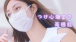 季葉 三次元マスク「マスクサロン」0010