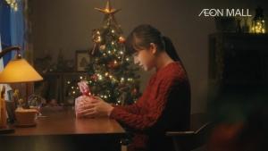 清原果耶 イオンモール クリスマスはキモチと0008