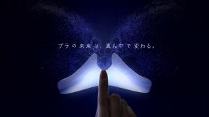 小林サラ ワコール SUHADA ONE(スハダ ワン)0002
