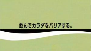 Koki/大塚製薬 ボディメンテ「海外挑戦/駅」篇0007