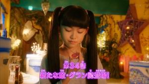 マジマジョピュア―ズ第34話『新たな敵・グラン魔登場!』0001