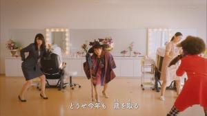 マジマジョピュアーズ!第36話『マジマジョvs美魔女!』0033