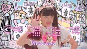 ジョピュア第40話_0043