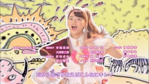 ジョピュア第40話_0045