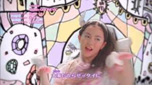 ジョピュア第40話_0052