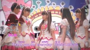 ジョピュア第40話_0063