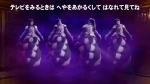 マジョピュア50話_0001